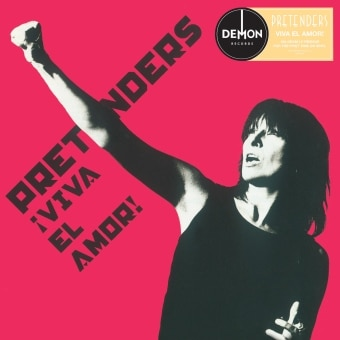 Viva El Amor! (Vinyl)