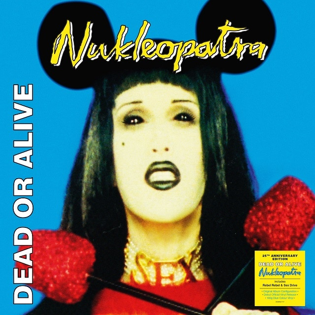 Nukleopatra – 25th Anniversary Edition (Blue Vinyl)